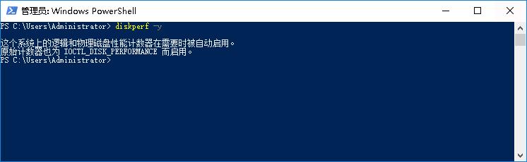 在windows server 2016上,任务管理器性能页面增加磁盘监控