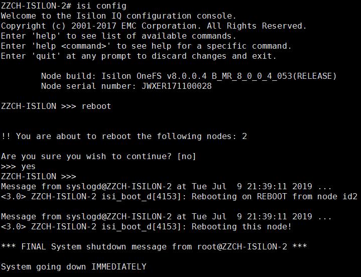 ISILON node id2 reboot后,检测是否具备升级 8.1.2.0 的条件
