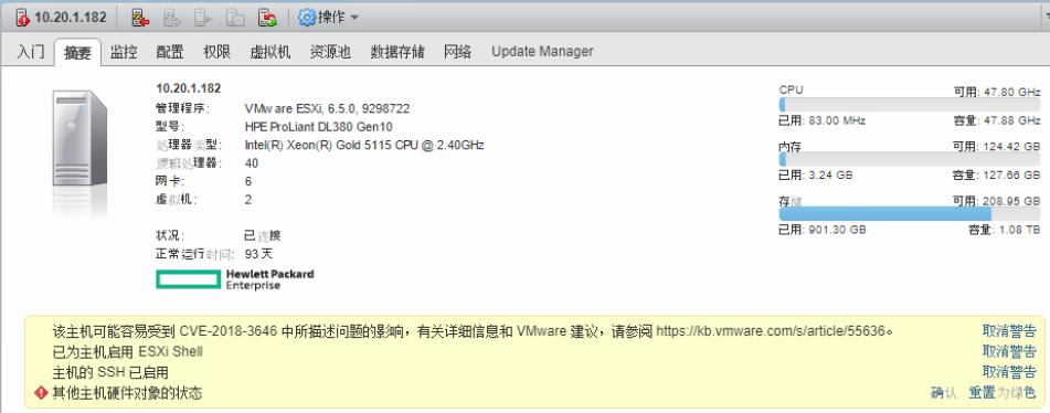 VMware ESXi, 6.5.0 升级到 6.7update2 13006603