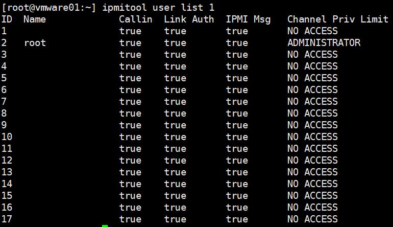 ipmitool 在Linux/ESXi上的使用示例
