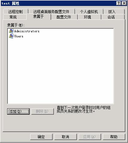 SQL Server 2008的sa账户被禁用,无其他sysadmin管理员账户可用的解决方法