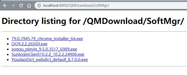 利用python内置下载器-快速分享文件