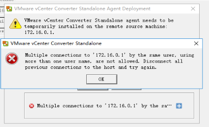 vmware converter multiple connections to a server or shared resource by the same user