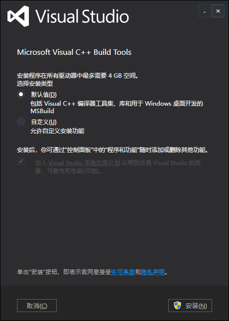 CentOS 7.6 安装python talib(含Windows 10 下安装)