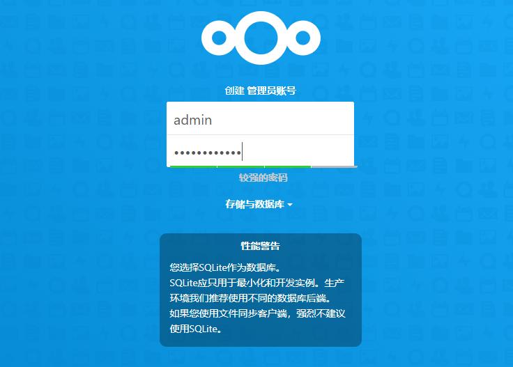 安装 Nextcloud @ Docker