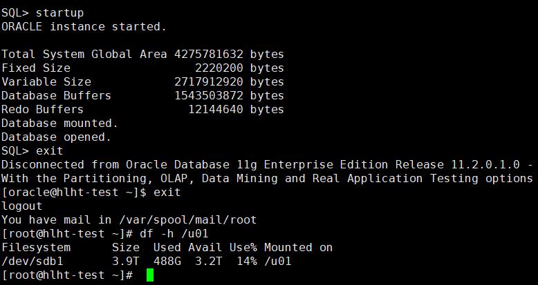 在CentOS 6 Linux下:不丢失数据对现有MBR分区进行扩容(大于2TB)