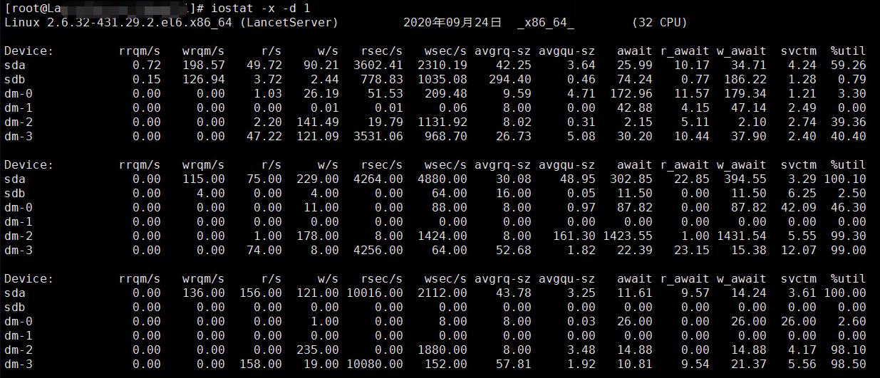 RAID卡电池故障导致的服务器卡慢