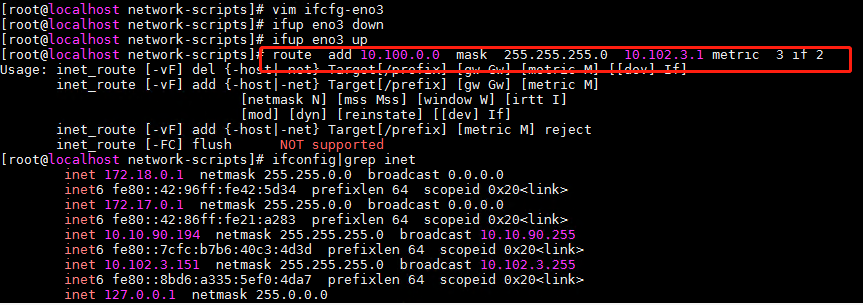 CentOS 7 下添加的永久静态路由