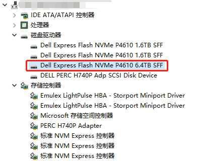 Diskspd 磁盘性能基准测试工具