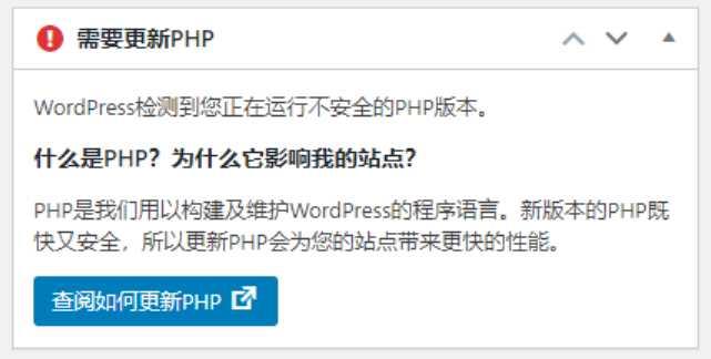 CentOS 7.8 升级到 PHP 7.4