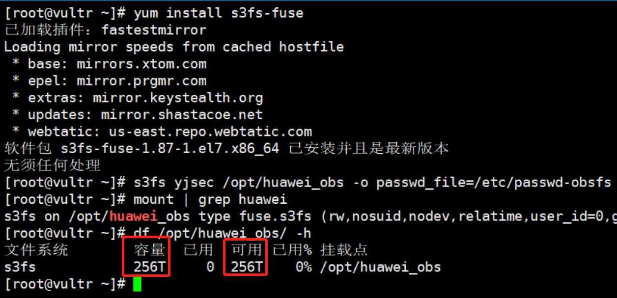 Linux 系统下挂载华为对象存储