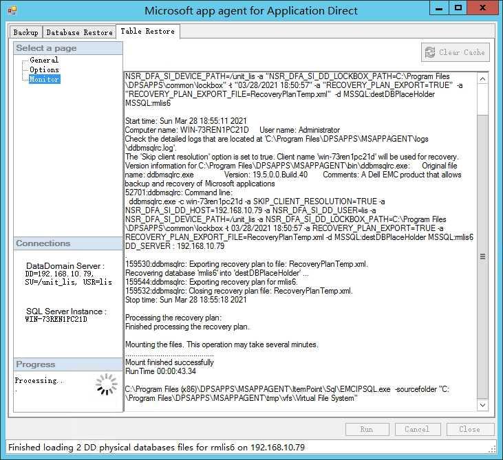 Dell EMC IntemPoint:从SQL Server 数据库备份中恢复某张表